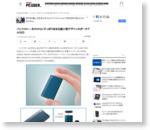 バッファロー、手のひらにすっぽり収まる超小型デザインのポータブルSSD