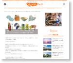 沖縄ツウ8人がオススメする「沖縄土産」大集合!とっておきのおしゃれ雑貨から食べ物も