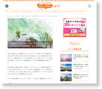 沖縄旅行で行くべき「話題の観光エリア」6選!おすすめグルメやお買物、おしゃれなお店を紹介