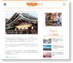 【島根】出雲大社の周辺観光スポット11選。正しい参拝方法も指南<2020>