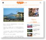 温泉ツウが愛する九州の「絶景露天風呂」6選!湯船から海や山の景色を一望<2020>