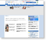 神戸新聞NEXT|全国海外|経済|日米、部品の調達比率拡大協議へ