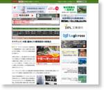 タマディック、中国・蘇州にFA開発設計の新拠点