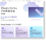 Visual Studio Community 2013 - Visual Studio
