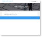 講談師・神田伯山が語る「これからのデジタルメディア」と「文化継承」