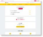 お申込みいただける料金プラン | ご利用ガイド | ドコモオンラインショップ | NTTドコモ