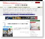 中国動向と非鉄金属市場(79)コバルト価格、EVで急騰