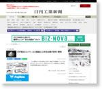 CNF配合コンクリ、大王製紙と三井住友建が研究・開発