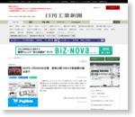 MUFG、VB3000社支援 新株公開・M&Aで新産業の創出促す