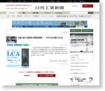 中国、産ロボ販売が最高更新へ 今年30%増18万台