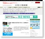 "米中摩擦・中国減速、物流""風向き""変わる 航空輸送6月29%減"