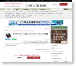 RFIDタグをモバイル印刷 ゼブラ・テクノ、プリンター2機種