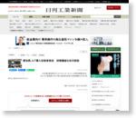 愛知県、IoT導入技術者育成 研修講座を来月新設