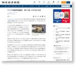 ヤマト、宅配便の自動梱包機を日本初導入
