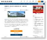 堀場製作所、中国に排ガス測定器の新工場 90億円