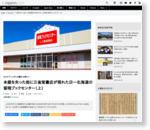 本屋を失った街に三省堂書店が現れた日―北海道の留萌ブックセンター(上)