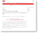 「カップヌードルライトそうめん」(7月7日発売) | 日清食品グループ