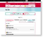 カケホーダイ&パケあえる : 料金表 | 料金・割引 | NTTドコモ