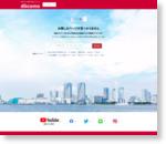 おトク情報 | ドコモ光 | NTTドコモ