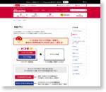 料金プラン | ドコモ光 | NTTドコモ
