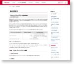 報道発表資料 : 「カケホーダイライトプラン」を提供開始 | お知らせ | NTTドコモ