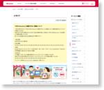docomo Wi-Fi | サービス・機能 | NTTドコモ