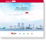 docomo Wi-Fi月額300円プラン | サービス・機能 | NTTドコモ