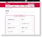ケータイ補償サービス | お客様サポート | NTTドコモ
