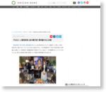 『ななにー』稲垣吾郎、直木賞作家・澤田瞳子氏と対談