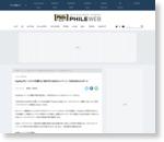 PayPayでヒートテックを買うと1枚タダになるキャンペーン、10日4日からスタート