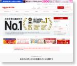 楽天証券 | ネット証券(株・FX・投資信託)