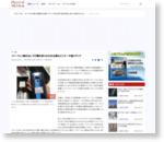 ファーウェイ締め出しで打撃を受ける日本企業はどこか―中国メディア