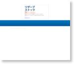 光山久都 (こうやま ひさと)女らしくあなたらしく在るために 無料メールマガジン