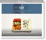 無印の冷凍食品がお弁当のスキマを埋める救世主だった…!|KIDS ROOMIE