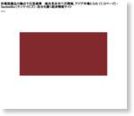 防衛装備品の輸出で日英連携 総合見本市11月開催、アジア市場にらむ (1/3ページ)