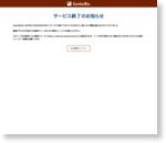 """サービス施設も激減…超高齢化社会、真っ只中の日本 自治体の半数""""896""""消滅の可能性 (1/3ページ)"""
