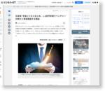日本発 宇宙ビジネスまとめ、1.2兆円市場でベンチャーが続々と資金調達する理由