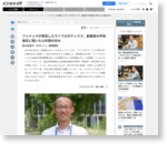 ファナックが買収したライフロボティクス、創業者の尹祐根氏に聞いた11年間の歩み