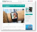 『ねこあつめ』が実はApple Watchに対応している件。腕元で見るだけで癒やされる!