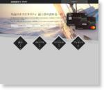 プラチナカードでワンランク上のサービスを|クレジットカードの三井住友VISAカード