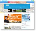 スポーツエントリー|アマチュアスポーツ大会の検索&参加申込みはこちら!