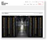 グーグルがブロックチェーンに触手? クラウドサービスに利用か