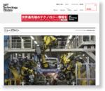 ロボット大国へ突き進む中国、世界の販売台数の3分の1を購入