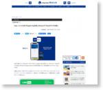 Visa、ついに日本でApple Pay対応。iPhoneで「Visaのタッチ決済」