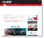 トヨタ・日産・ホンダ・三菱が「e-Mobility Power社」に巨額の出資! 「利益目当て」じゃない尊い目的とは