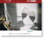 日本初のシャンパーニュ・ホテル「Cuvee J2 Hotel Osaka」 大阪心斎橋に2021年秋開業 : ワイン王国