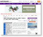 【独自】「大阪市立高校」の校名、府への移管で「大阪府立いちりつ高校」に変更…在校生やOB希望