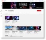 GITSchannel  - YouTube