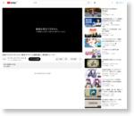OVA「クビキリサイクル 青色サヴァンと戯言遣い」第1弾トレーラー - YouTube