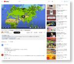 【エイプリルフール】Googleマップがドラクエ風に!?【2012.04.01】 - YouTube